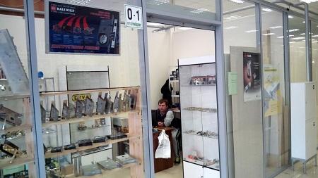 Новый магазин в павильоне О-1